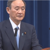 緊急事態宣言!愛知、岐阜、福岡、2月12日以降解除へ!