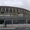 新国立競技場の定点観測 2019年9月