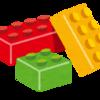 レゴっていつからあるの?互換性は?買い足すついでに調べてみた