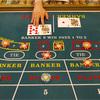 バカラ:ゲームの基本