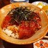 串本で磯釣りをした後はカツオ茶漬けを食べに行こう!!