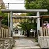【大阪】御堂筋界隈で神社巡り~御津八幡宮&御霊神社(御朱印)