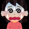 発達障がいとコミュニケーション【発達障がい 学習塾】ふぉるすりーる活動ブログ 2020/1/25①