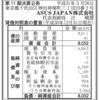 ASUS JAPAN株式会社 第11期決算公告