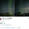 【地震雲】5月17日深夜~18日早朝にかけて『地震雲』の目撃情報が相次ぐ!5月10日には天を二分するかのような『地震雲』の目撃情報も!『南海トラフ巨大地震』の前兆じゃないよね!?
