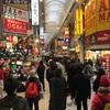 クレーンゲームの達人と大阪で遊び散らかす
