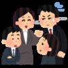 【ビジネス】話す力を鍛える10の方法