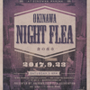OKINAWA FOOD FLEA Vol.12