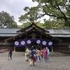 【三重】「猿田彦神社」の見どころと御朱印
