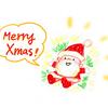 メリークリスマス&おめでとうございます♪