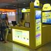 クアラルンプール国際空港で買った「Digi」のトラベラーSIMは、7GBで1000円だった