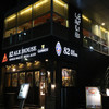 【渋谷】天厨菜館 渋谷店
