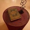 القرآن (コーラン)