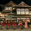 瀬戸内・愛媛旅行で撮ってきた写真を貼っていくよ その4(道後温泉、松山城、小薮温泉)