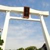 久し振りの秋晴れの週末に生駒山へ