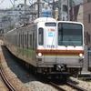 《東京メトロ》【写真館145】置き換え時期が正式発表、まだ残る7000系小窓車
