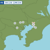 9月12日の午後10時13分頃に千葉県北西部で地震が起きた。