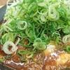 鶏つくね味噌カツ鍋定食