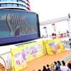 【2019DCL西カリブ旅行記】1日目③:華やかなデッキパーティー「Sailing Away」でいざ出航!