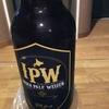 33  IPW   網走ビール