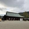【奈良】官幣大社「橿原神宮」の見どころと御朱印