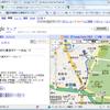 マイマップでオリジナルの地図作成