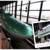 東北新幹線 E3+E2+E3後、E5で盛岡駅-新青森駅