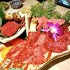 焼肉:【旅グルメ神奈川】武蔵小杉の新名所にできたオシャレな焼肉屋!喫煙者にも配慮した店内|焼肉 但馬屋 コスギサードアヴェニュー店