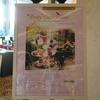 バンコクの高級ホテルのアフタヌーンティを日本語だけで予約する方法(シャングリラホテル)
