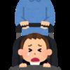 子育て日記~食べ放題中に赤ちゃんが泣き止まず大慌て~