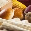 糖質は身体に必要な栄養素