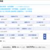 【朗報!】派遣社員から入社しても、トヨタ九州の正社員になれる可能性はある!