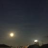 牡牛座満月からのメッセージ