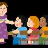 <2019年>都立立川国際中等教育学校|学校情報・特徴・入試データ・適性検査内容・内申点・大学合格実績|