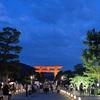 岡崎会場のライトアップ、京の七夕2017。