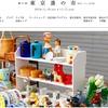 【イベント情報】もうすっかり春と秋の風物詩「第14回 東京蚤の市」がまもなく開催!
