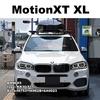 THULE MotionXT XLブラック|BMW X5取付事例