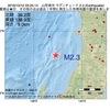 2016年10月12日 03時25分 山形県沖でM2.3の地震