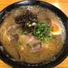 コテコテの豚骨ラーメンを求めて。とろっとろのスープは濃厚そのもの。【豚骨ラーメン 新井商店(伊勢崎・境上渕名)】