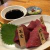 馬喰ろうで馬肉料理(神田)