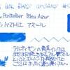 #0384 L'Artisan Pastellier Bleu Azur