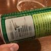 アロマのかほりがリア充!ブルックリンからのヒップなDIPA【本日のクラフトビール 40杯目】