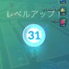 【ポケGO】50万ポイント集めて、レベル31になりました。