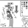 (0086話)ギリギリpunch