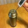 【mont-bell アルパイン サーモボトル 0.5L】まずは家で使ってみました。