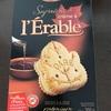 カナダのお土産を食べてみよう!~Dare Suprême crème à l'Érable~