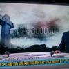 「南京大虐殺」80周年追悼式典ツイートのまとめ