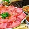 【オススメ5店】尾道(広島)にあるホルモンが人気のお店