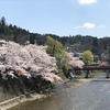 飛騨の春夏秋冬