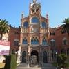 スペイン旅「むちうち注意?のバルセロナ ガウディ通り!向かい合うサン・パウ病院とサグラダ・ファミリア!」